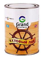 Лак яхтовый GRAND VICTORY для наружных и внутренних работ цветной 1 л