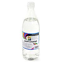 Уайт-спирит СПЕКТР 0,5 л