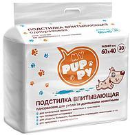 Пеленки для Животных НДС MY PUPPY