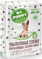Пеленки для Животных гелевая MY PUPPY WC