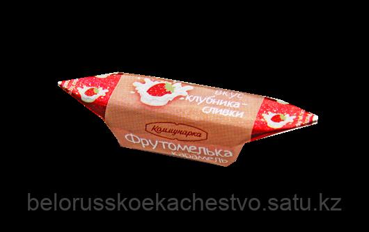 Фруктовая карамель (Фрутомелька) Коммунарка вкус клубника-сливки