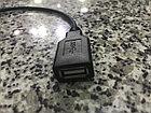 Розетка USB с лицевой панелью  45Х22.5 мм, со шнуром 235 мм, фото 5