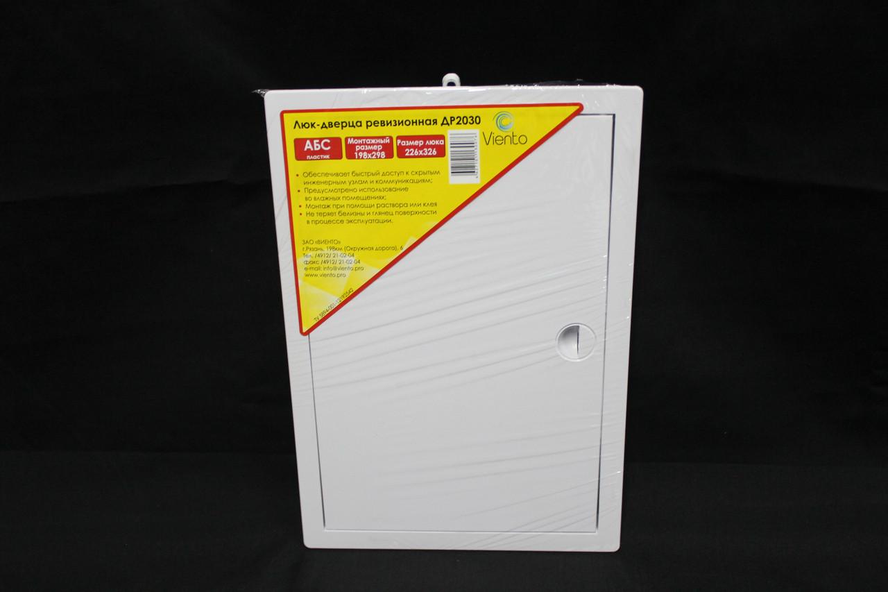 Люк-дверца пластиковая 150х150