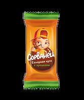 Конфеты Коммунарка Сорванец сахарная нуга с орешками