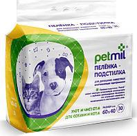 Petmil Пеленка впитывающая одноразовая 60*40 см. Для животных по 30 шт.