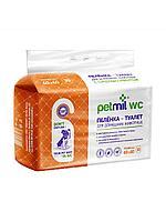 Petmil WC Пеленка впитывающая одноразовая 60*60 см.  Для животных с САП по 5 шт.
