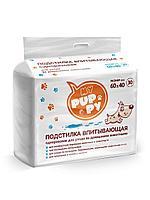 Пеленка впитывающая одноразовая 60*40 см. для животных - 4 сл. MY PUPPY по 30 шт.