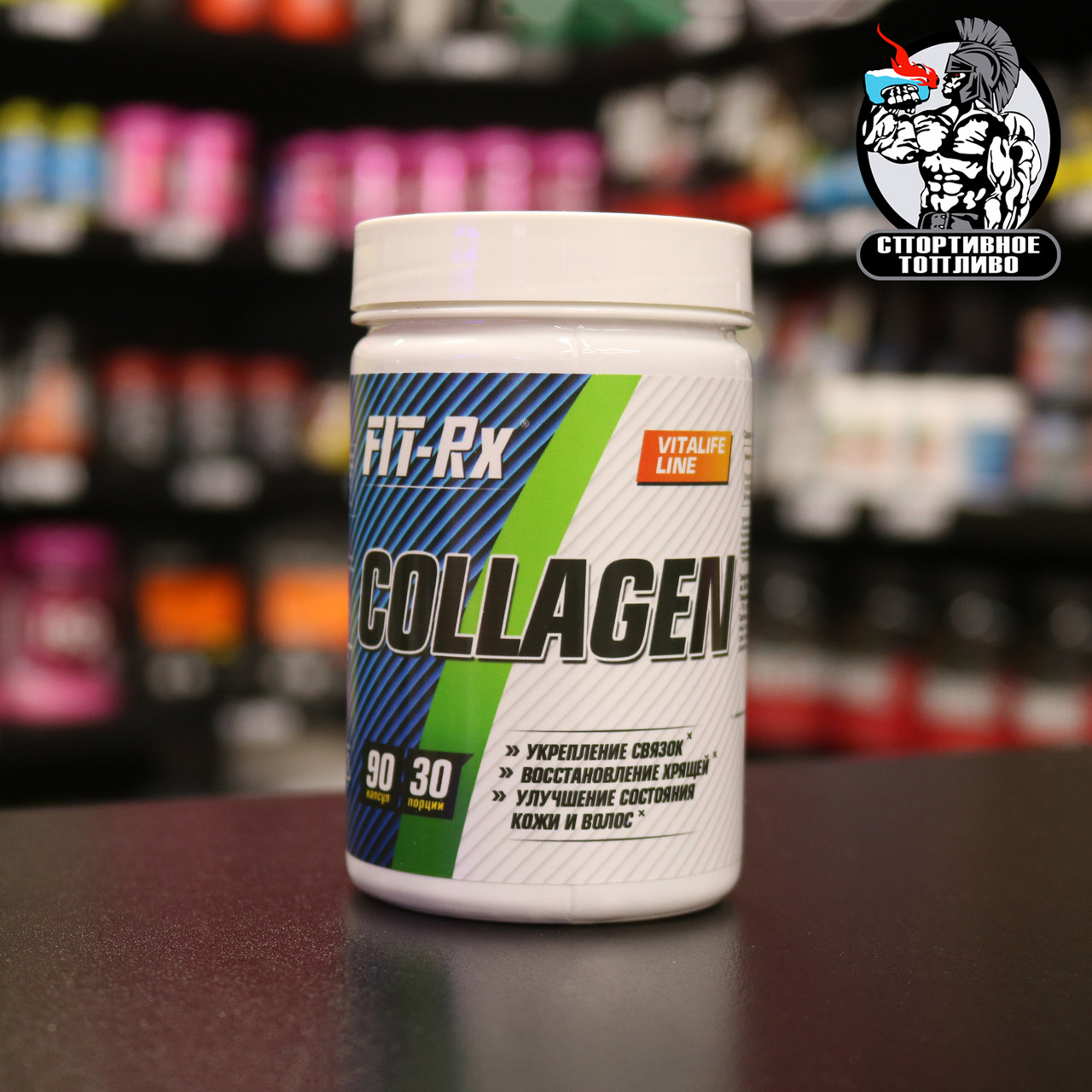 """Коллаген от FIT-Rx """"Collagen"""" (90 капс)"""