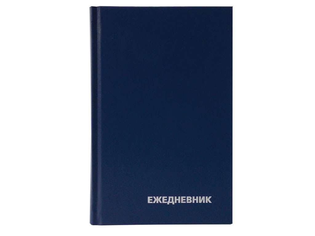 """Ежедневник OfficeSpace """"БУМВИНИЛ"""" А5, недатированный, 160 листов, синий"""