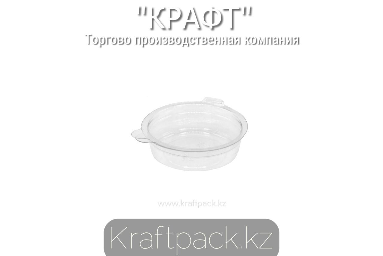 Соусник 30мл СП-64 Стиролпласт (100/1800)