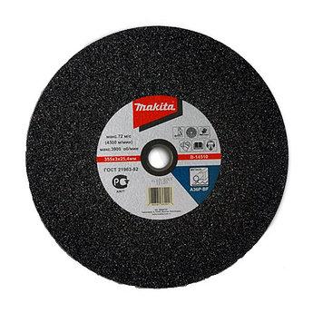 Отрезной диск Makita 355х25,4х3мм (B-14510-5-)