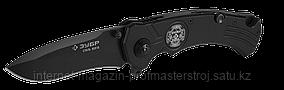 Нож складной 210 мм, серия «ПРЕМИУМ», ЗУБР