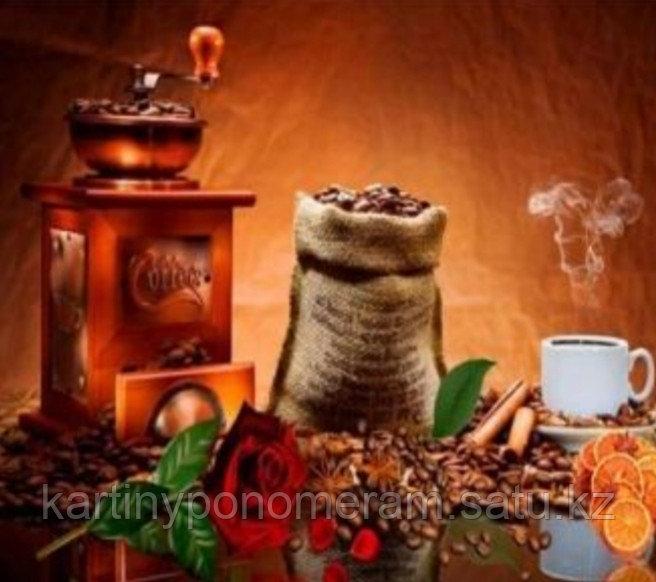 """Картина по номерам """"Кофейный аромат"""""""