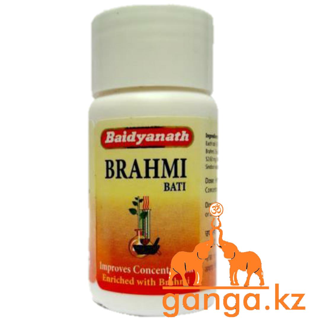 Брахми Вати - тоник для мозга (Brahmi Bati BAIDYANATH), 80 таб.