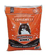 Впитывающий наполнитель Сибирская кошка Бюджет 20 л