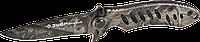 Нож складной 205 мм, серия «ЭКСПЕРТ», ЗУБР