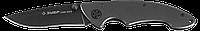Нож складной 190 мм, серия «ЭКСПЕРТ», ЗУБР