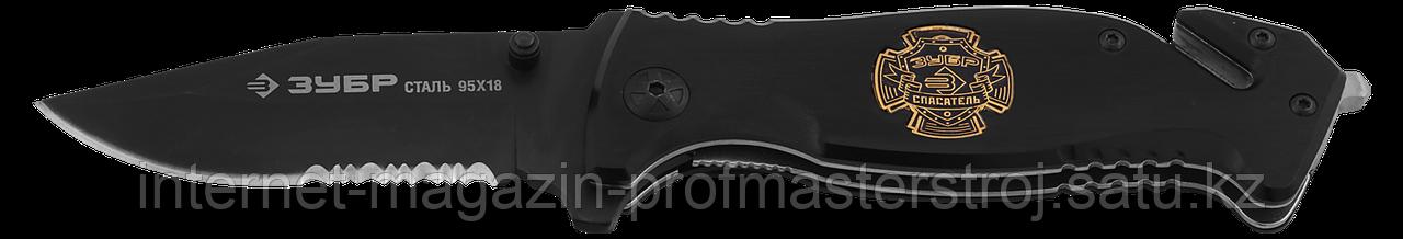 Нож складной для экстремальных ситуаций, 200 мм, серия «ЭКСПЕРТ», ЗУБР