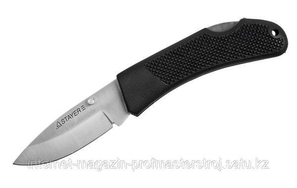 Нож перочинный универсальный, 200 мм, STAYER