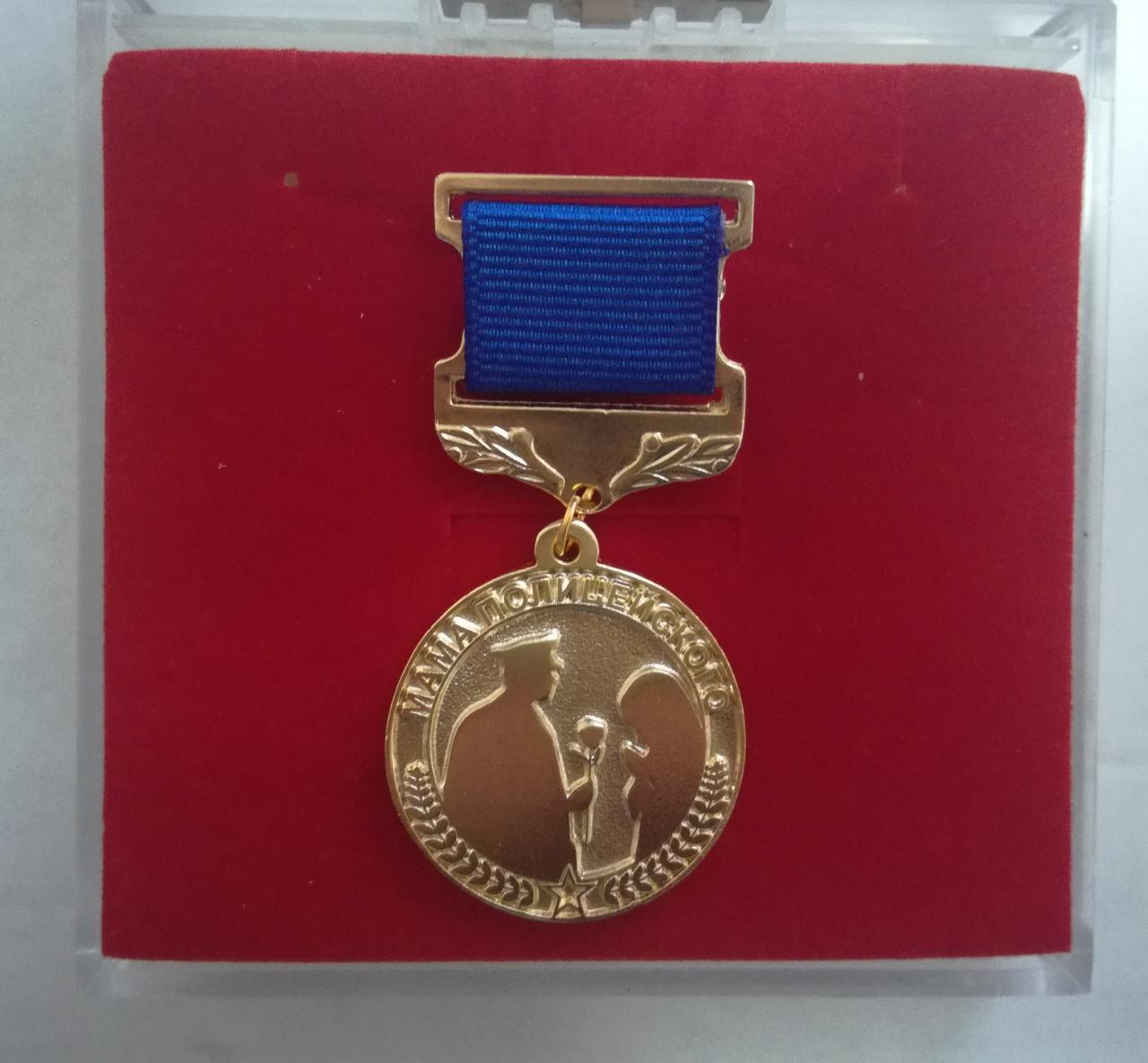 Медали для награждения на заказ
