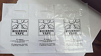 Нанесение логотипа на пакет, фото 1