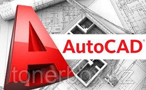 Установка Autocad