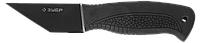 Нож сапожный, 185 мм, серия «ЭКСПЕРТ», ЗУБР