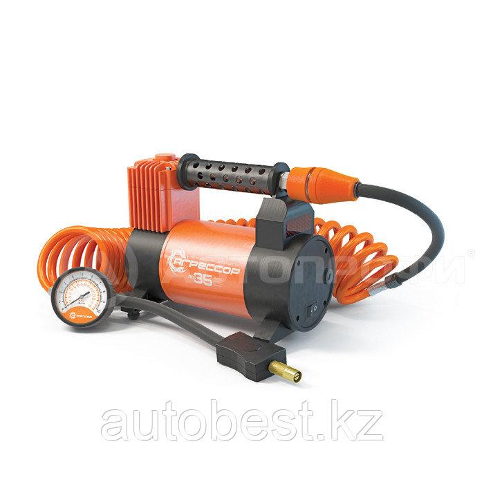 Компрессор автомобильный АГРЕССОР, 35л/мин. Электрический насос для шин AGR-35