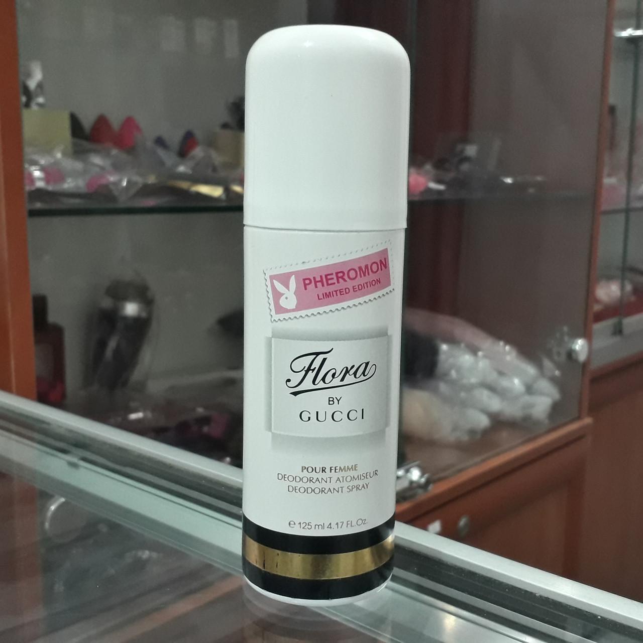 Дезодорант с феромонами Gucci Flora By Gucci, 125ml