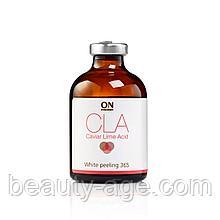 White Peeling 365 CLA пилинг для кожи с пигментацией, anti-age эффект