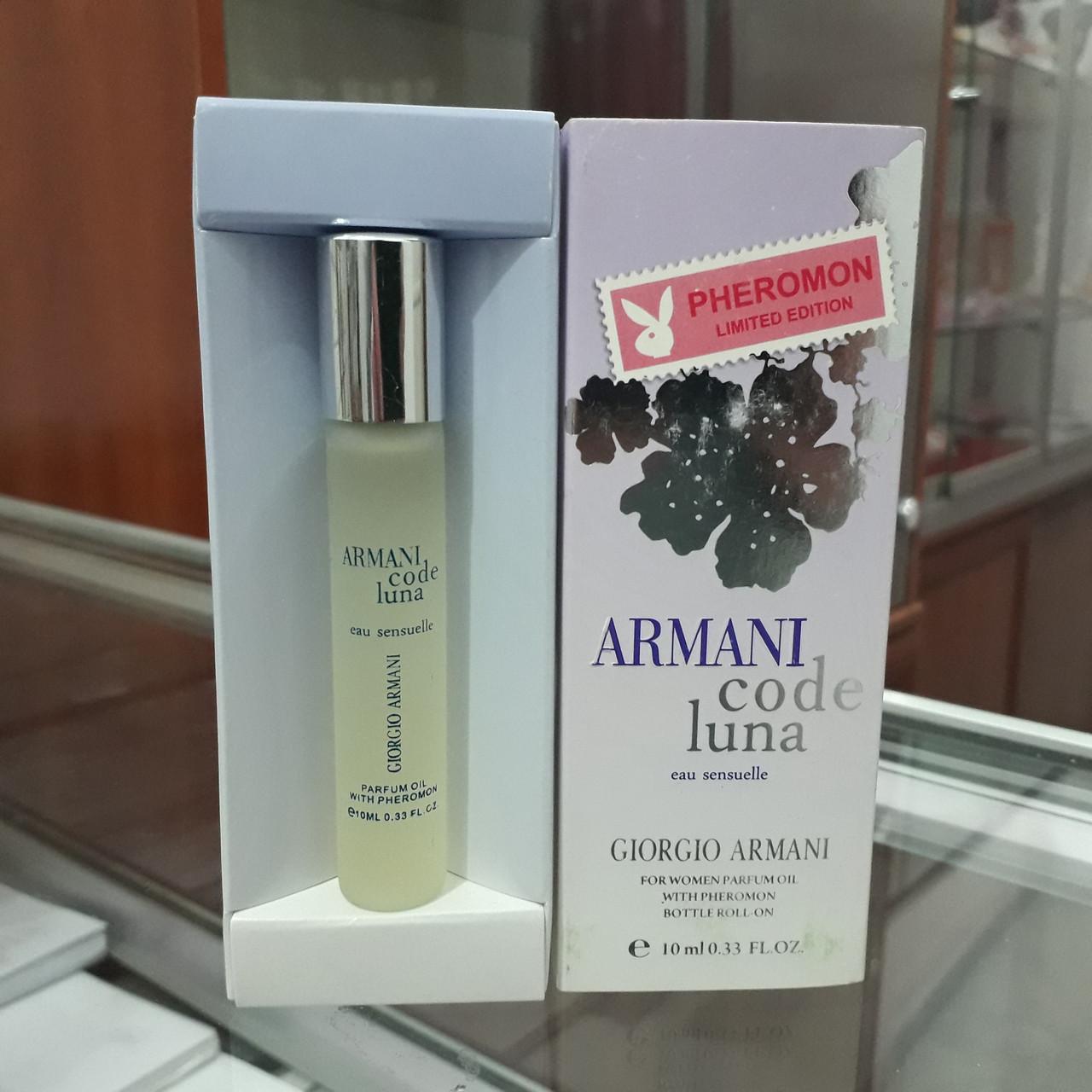 Духи с феромонами   Giorgio Armani Armani Code Luna Eau Sensuelle. 10 ml.