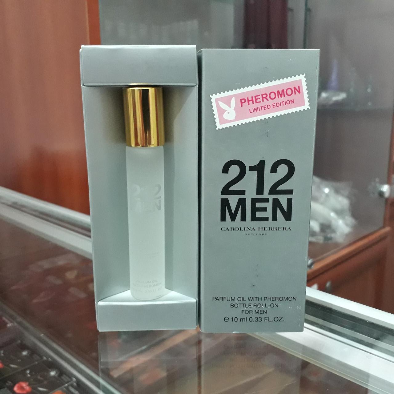 Духи с феромонами   Carolina Herrera 212 men , 10 ml.