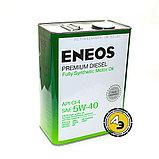 Моторное масло ENEOS SUPER DIESEL 5W40 CH-4 4L, фото 3