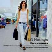 Коммерческий линолеум LG Hausys Durable