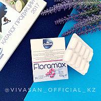 Флорамакс (капсулы)