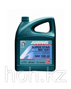 Моторное масло ADDINOL SUPER STAR MX 1547 SAE 15W40