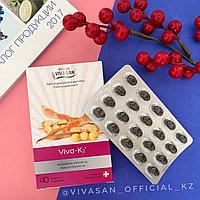 Вива К2 (капсулы)