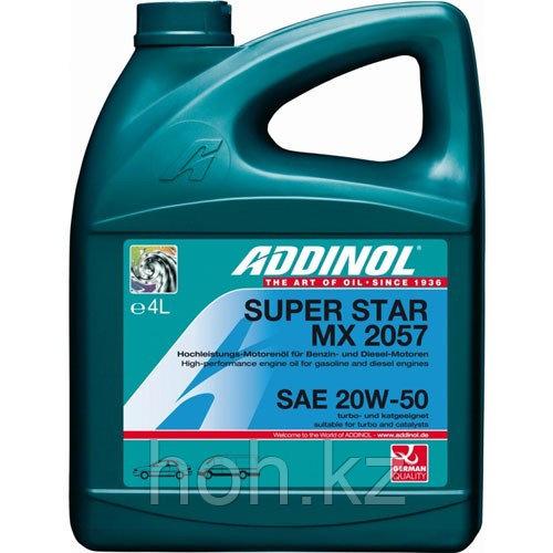 Моторное масло ADDINOL SUPER STAR MX 2057 SAE 20W50