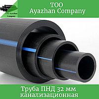 Труба ПНД для канализации 32 мм 2.4