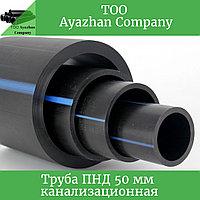 Труба ПНД для канализации 50 мм 3.7