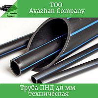 Труба для кабеля ПНД 40 мм 40 мм 3.7