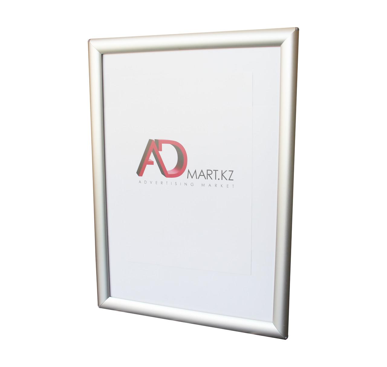 Алюминевая рамка  А3