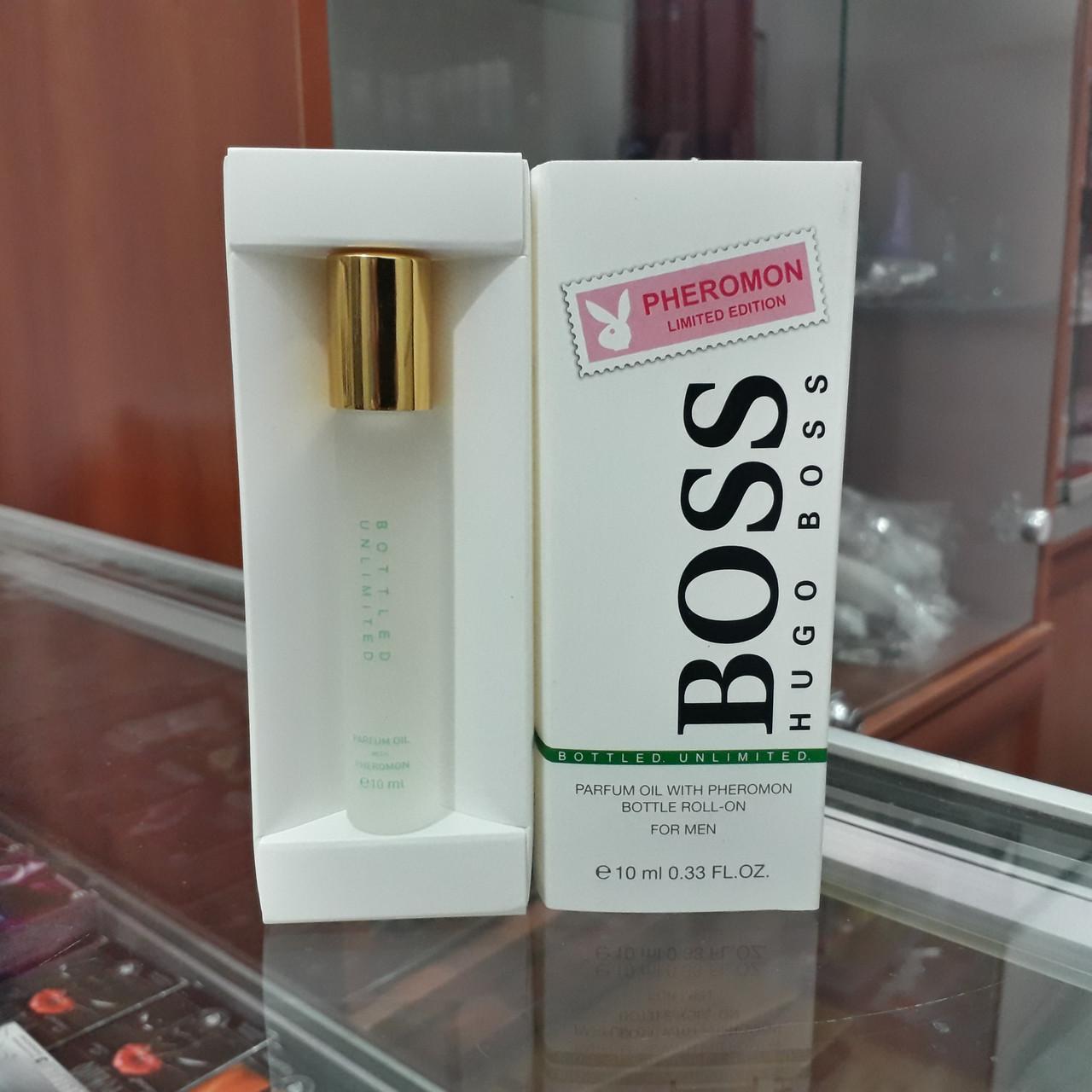 Духи с феромонами Hugo Boss Bottled Unlimited, 10ml.