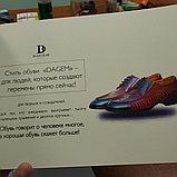 Каталоги на тачкаваре Печать каталогов в Алматы Заказать печать каталогов в Алматы, фото 2