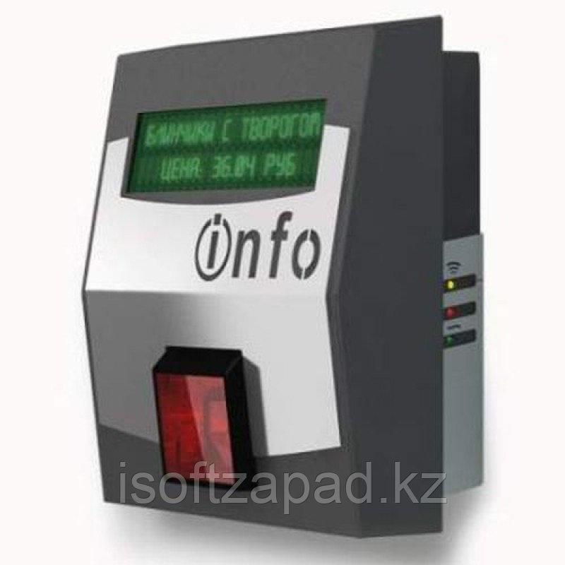 ШТРИХ-Прайс-чекер 2D Wi-Fi