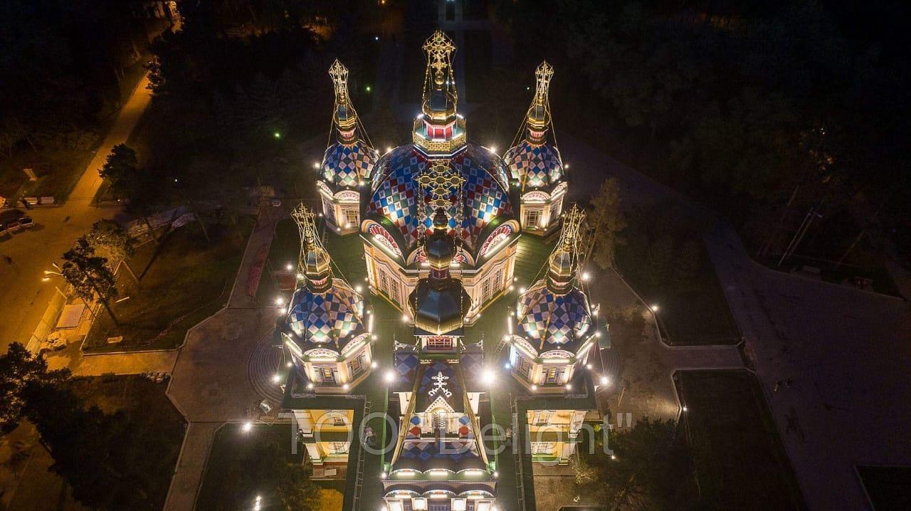 Подсветка Вознесенского Собора г. Алматы