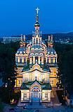 Подсветка Вознесенского Собора г. Алматы, фото 2