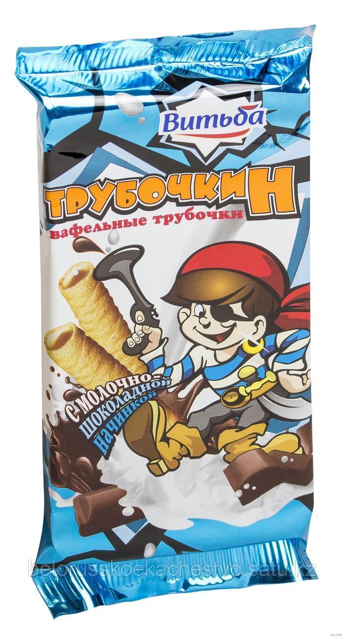 Вафельные трубочки Трубочкин с молочно-шоколадной начинкой