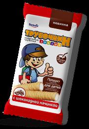 """Трубочки """"Трубочкин JUNIOR"""" с шоколадной начинкой"""