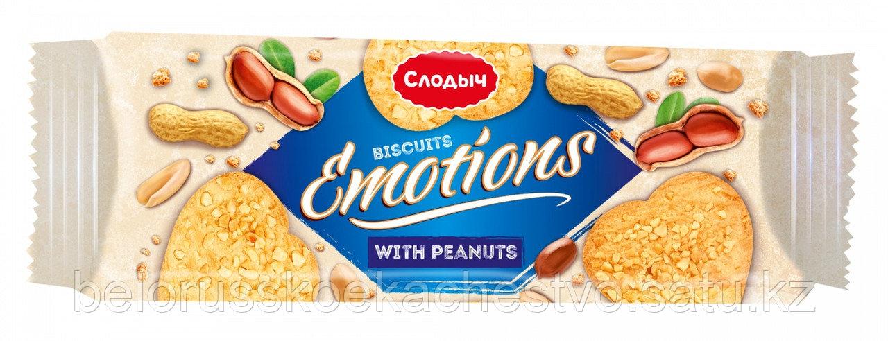 """Печенье сдобное """"Emotions"""" с арахисом"""", 150 г."""
